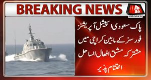Pak-Saudi Arabia Joint Military Exercises Concluded