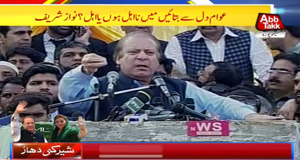 I Am Removed For Putting State On Path of Prosperity: Nawaz