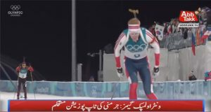 Olympics: Berlin Maintains Top Position With 9 Gold Medals