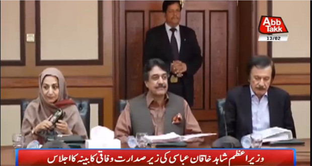 Cabinet Approves LNG Agreement Between Pak, Oman