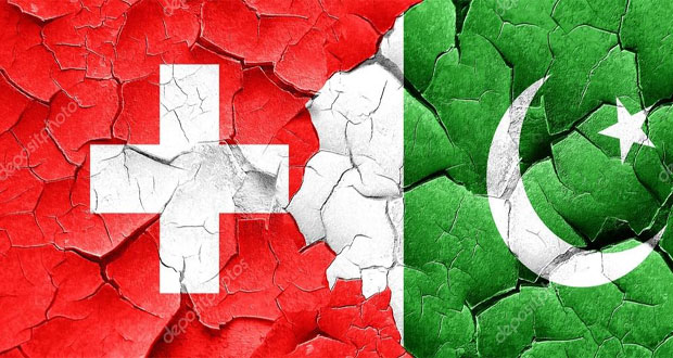 Pak-Swiss Bilateral Trade Volume Increases By 7.5 Percent