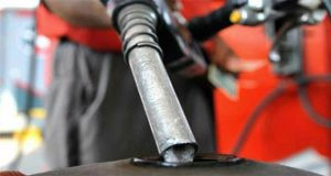 Govt To Announce New Petroleum Policy Soon