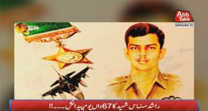 Rashid Minhas's 67th Birth Anniversary Being Observed Today