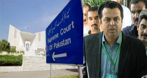 SC To Resume Hearing Contempt Case Against Talal Tomorrow