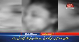 Woman Found Dead With Her Throat Slit in Multan