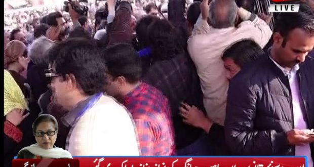 Asma Jahangir Laid To Rest in Lahore