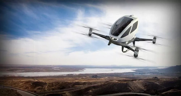 First Ever Passenger Drone Completes Test Run