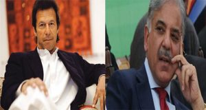 Imran Defamation Case: Hearing Adjourned For Two Weeks