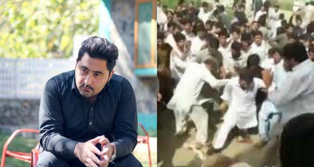 Mashal's Brother Challenges Acquittal of 26 Accused In PHC