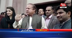 Nawaz Says Decisions Given in Anger, Revenge