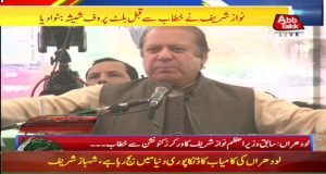 Decisions Made By Thumbs Not Umpire's Finger: Nawaz