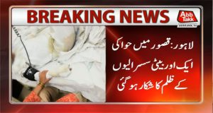 In-Laws Set Daughter-in-Law on Fire in Kasur