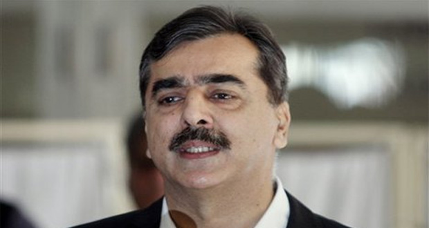 PPP Always Supports Democracy, Rule of Law: Gilani