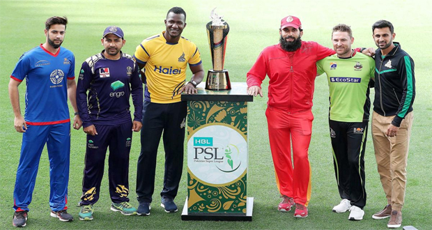 Picture Profile PSL 2018: From Start To End