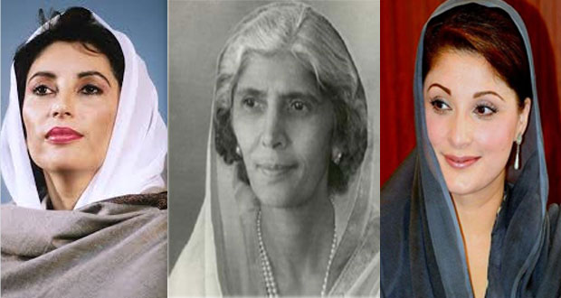 Women's Day Special: The Strongest Side of Pakistan