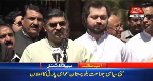 Lawmakers Form Balochistan Awami Party