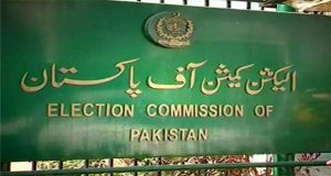 ECP To Set Up Display Centres For Electoral Rolls