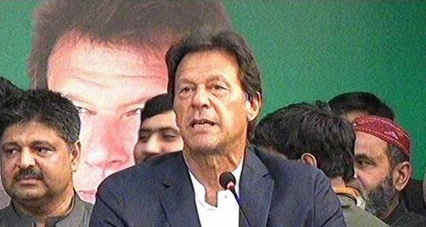 Imran Khan To Leave For London Today