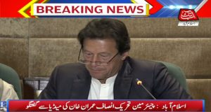 Imran Tags PML N Govt Performance Worst Than Zardari