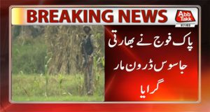 Army Shoots Down Indian Spy Drone Along LoC : ISPR