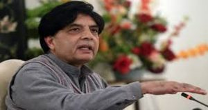 Appellate Tribunal Rejects Petition Against Nisar