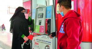 Saudi Arab's First Female Gas Station Worker