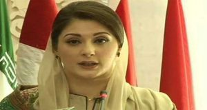 AC Partially Approves Maryam Plea On JIT Record