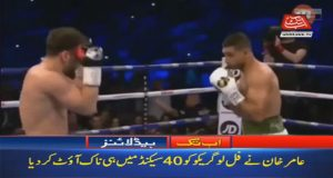 Amir Khan Beats Lo Greco in 40 Seconds on British Return