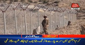 2 FC Men Martyred In Cross Border Attack From Afghanistan