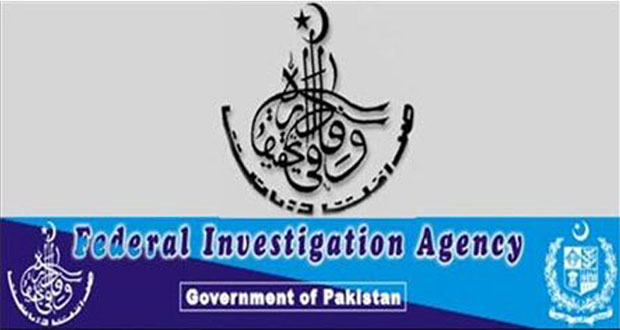Three NA Secretariat Employees Arrested For Fake Jobs
