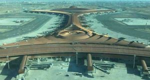 New Isb International Airport To Be Operational From May 3