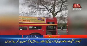 Kashmiris To Protest Against Modi's Visit In London Today
