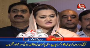 Information Minister Voices For Nawaz Sharif