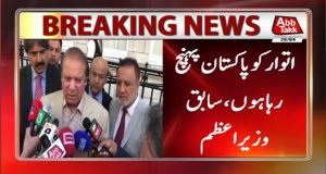 Nawaz Assures To Return Home On Sunday