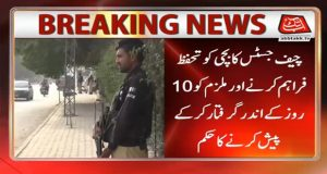 Underage Marriage: CJP Orders Arrest of 70-Year-Old Man