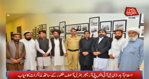 FATA Traders End Protest After Meeting With DG ISPR