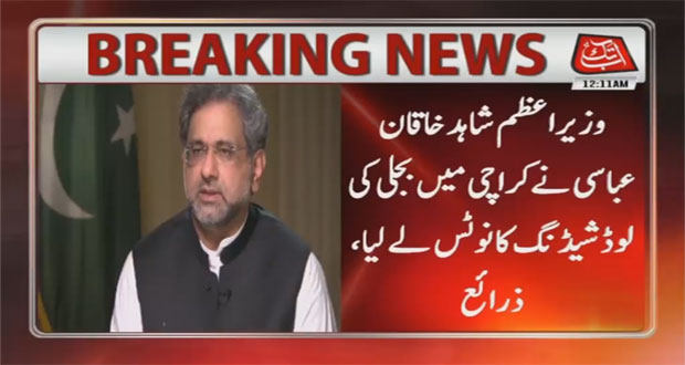 PM Takes Notice Of Prolonged Load-Shedding In Karachi