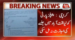 Karachi: PPP Denied Permission to Hold Public Meeting in Liaquatabad