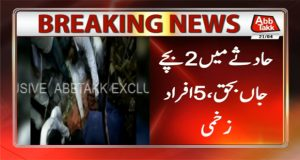 2 Children Killed, 5 Injured as House Roof Collapses in Islamabad