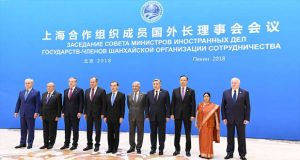 SCO Foreign Ministers Agree To Coordinate Closely