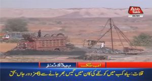 Six Colliers Die Of Poisonous Gas in Balochistan Mine