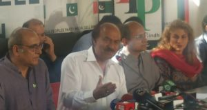 Actor Sajid Hassan Joins PPP