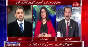 Tonight With Fereeha Ep 792 – 20 April 2018
