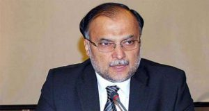 Ahsan Iqbal Offers Condolence With Heirs of Col Sohail Shaheed