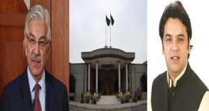 Timeline: What Happened In Asif Disqualification Case