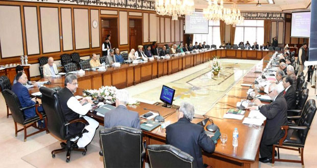 Federal Cabinet Approves Various MoUs