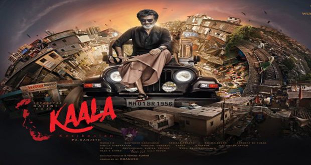 "Rajinikanth's  ""Kaala"" To Release On June 7 Now"
