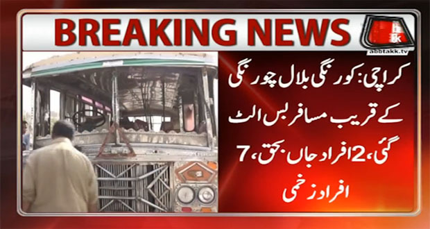 2 Dead, Other 7 Injured as Bus Turns Turtle Over in Karachi