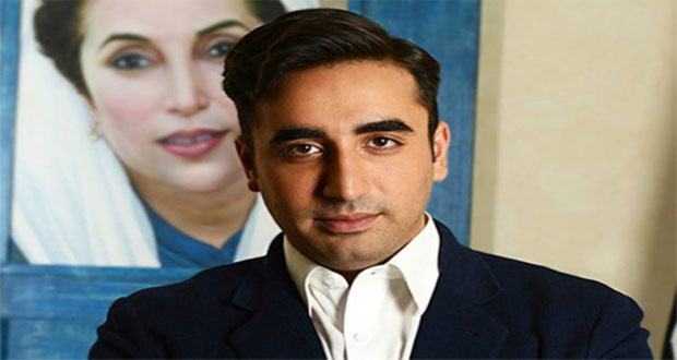 Attack On Interior Minister Tantamount To Attack On State: Bilawal