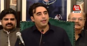 Bilawal Claims; PPP Will Form Government After 2018 Election